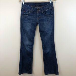 Hudson Backflap Bootcut Jeans 26x31